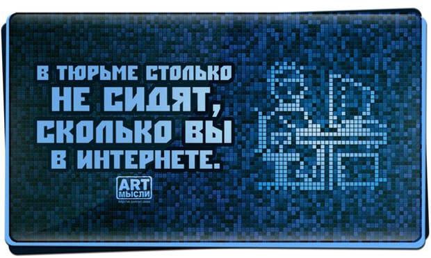 31 (604x362, 291Kb)