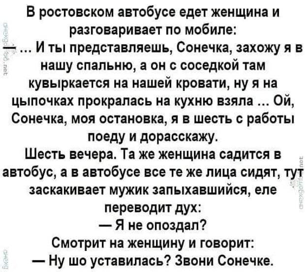 Звонок из банка:  — У вас на счету на данный момент минус 300000 рублей...