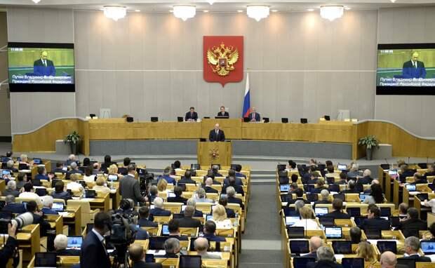 Осенняя сессия Госдумы