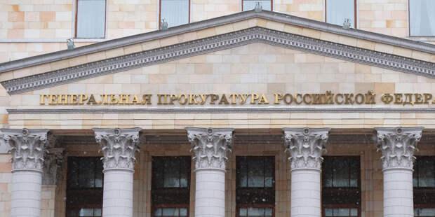 Краснов пригрозил подчиненным уголовкой
