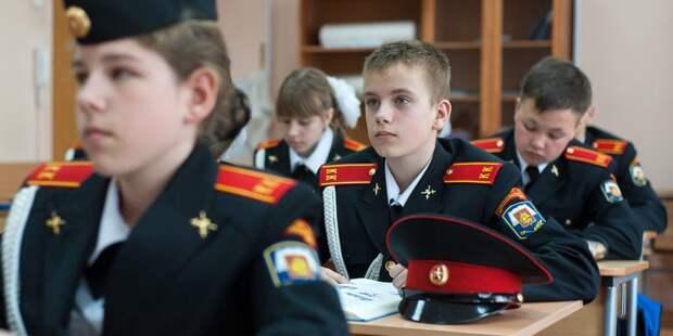 В 4-м Новомихалковском открывается кадетская школа выходного дня