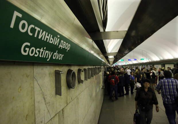 В Петербурге коллапс из-за парада ко дню ВМФ