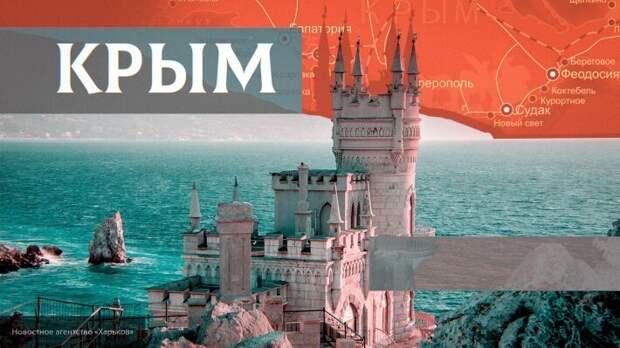 Украине не по своей воле придется признать вину за преступные деяния в Крыму