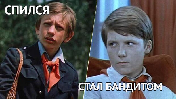 Трагические судьбы советских детей-актёров.