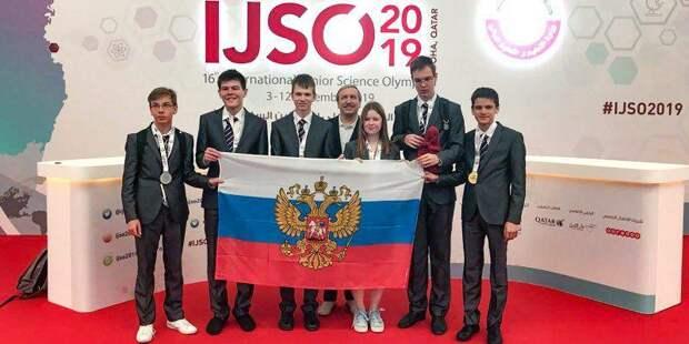 Школьники Москвы за год взяли 14 золотых медалей Международных олимпиад. Фото: mos.ru