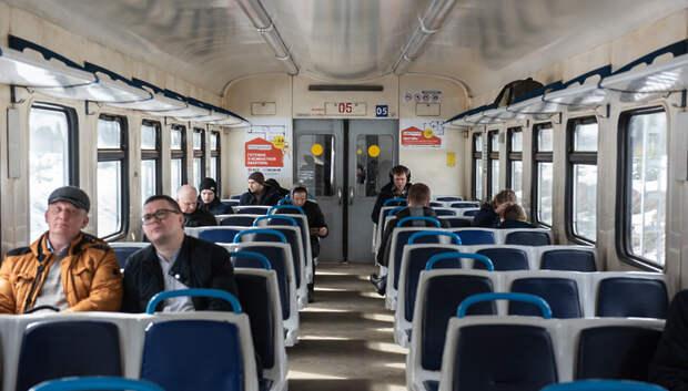 В поездах ЦППК каждые 20 минут напоминают о мерах профилактики коронавируса