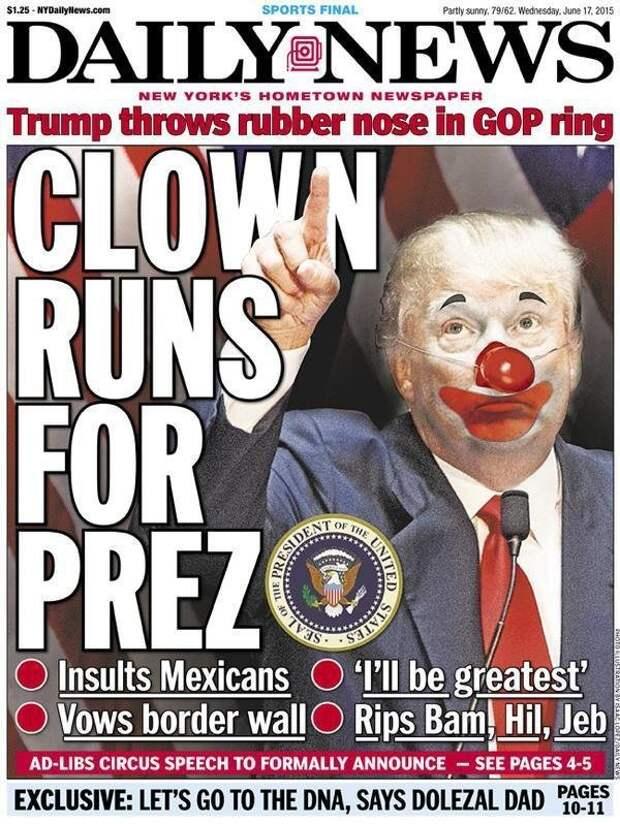 И клоуном он был издания, издевательство, интересное, мир, обложки, политики, странное