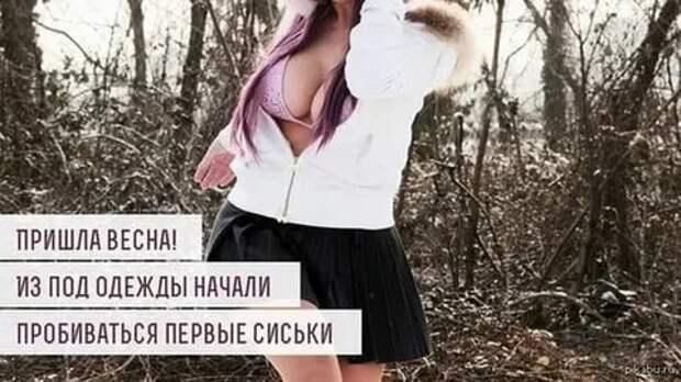 – Наташа, ты меня не так поняла! – Это я тебя не поняла?...