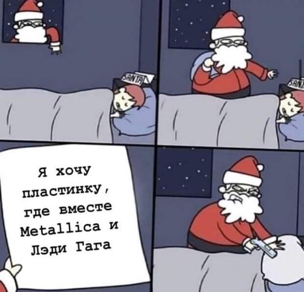 Шутки и мемы для настоящих музыкантов