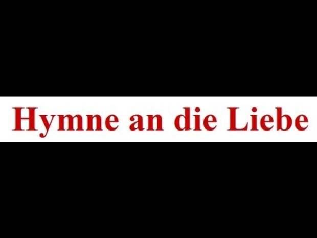 Мирей Матье поет песню на немецком языке
