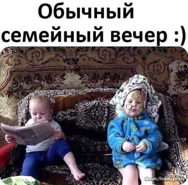 Отец говорит дочери:  - Наконец-то твой жених попросил у меня твоей руки!...