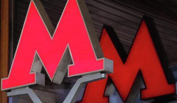 Метро. Фото: uvao.mos.ru