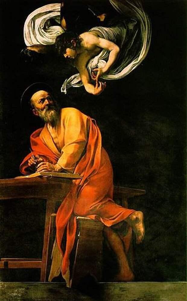 Святой Матфей и ангел