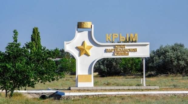 Желание Зеленского обсудить с Путиным статус Крыма ставит под вопрос возможность их встречи