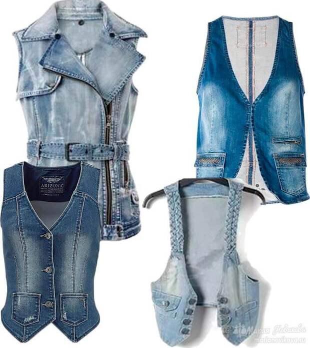 Коллаж джинсовых жилеток