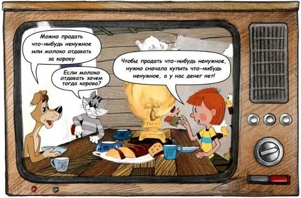 А Путин все разрушает и разрушает, да все никак…