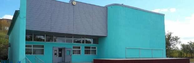 В посёлке Актау отремонтируют культурно-досуговый центр