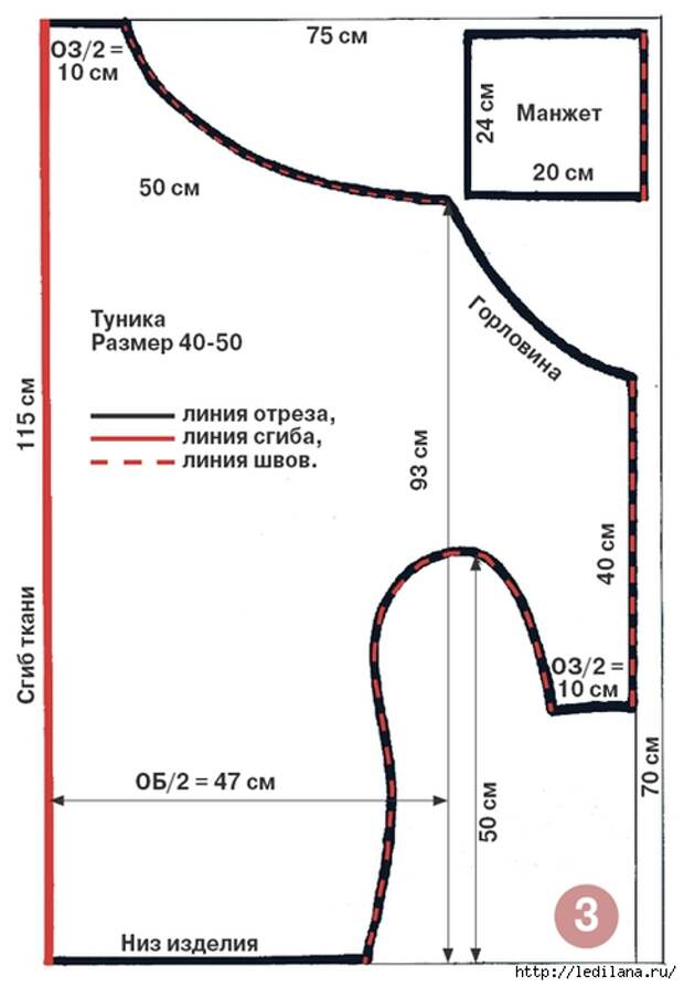 туника (485x700, 117Kb)