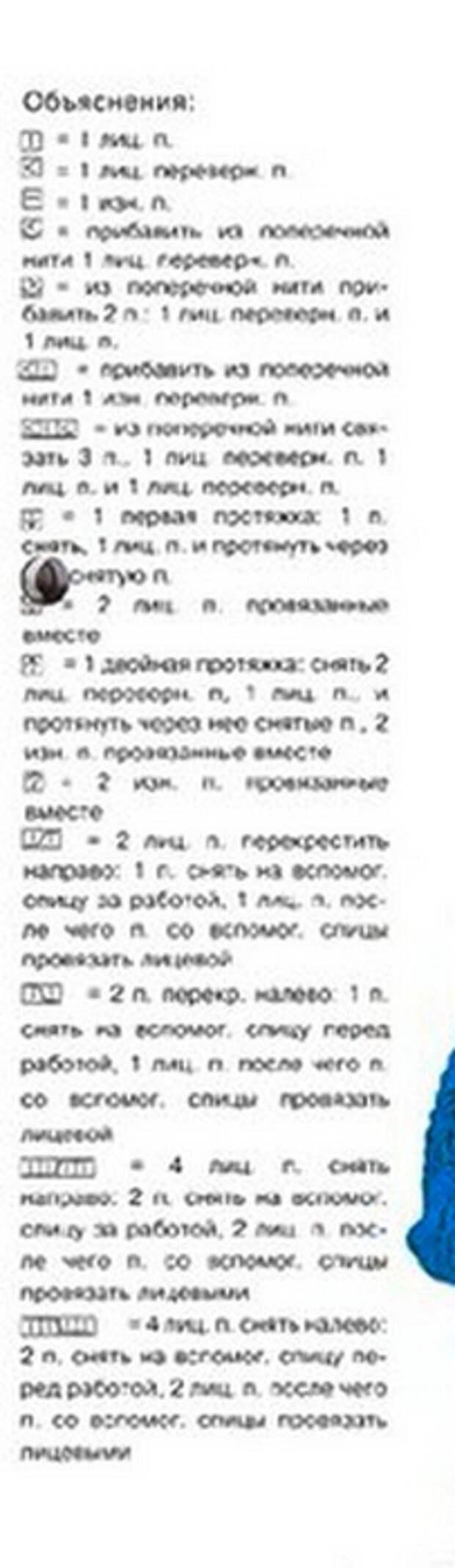 2-1997-02_10 (203x700, 85Kb)