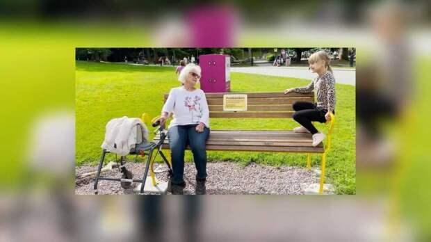 В Швеции установили скамейки, спасающие от одиночества
