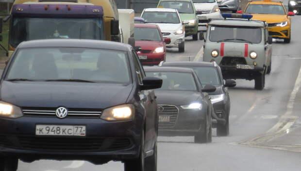 Число автомобилей на дорогах Подмосковья выросло на 10% в сравнении с прошлой неделей