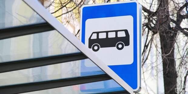 Новая остановка наземного транспорта появится в районе Сокол