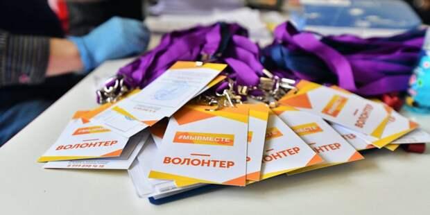 Ученики школы №2005 победили в конкурсе «Доброволец Москвы 2020»