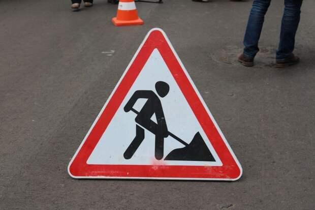 Движение по улице Кирова в Ижевске будет затруднено из-за строительства ливневки