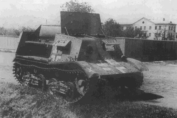 Gepanzerter Artillerie Schlepper 630(r)