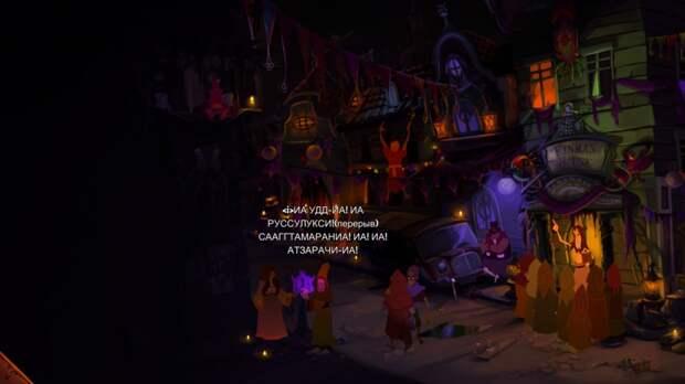 Gibbous — A Cthulhu Adventure обзор игры