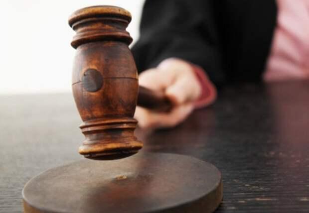 Суд иск