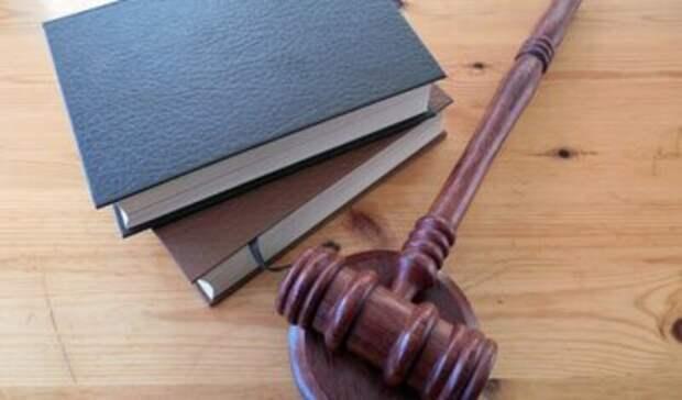 Пристава приговорили к 4 годам за превышение полномочий в Новочеркасске