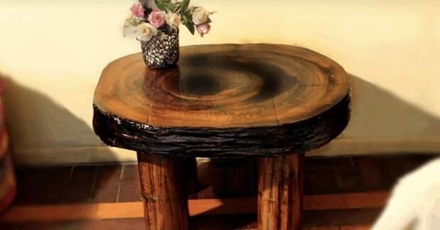 Даже представить трудно, из чего сделан этот красивый столик