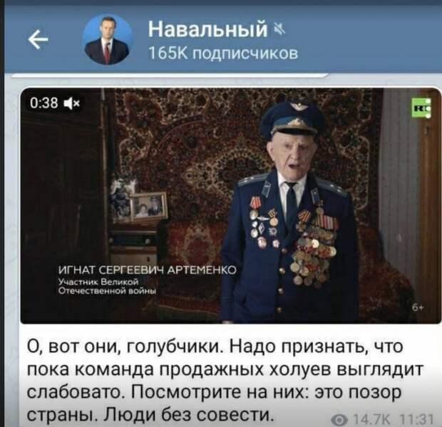 Путин, введи цензуру!