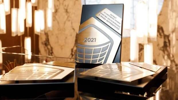 Победителей Премии «Качество обслуживания и права потребителей» объявили в Стамбуле