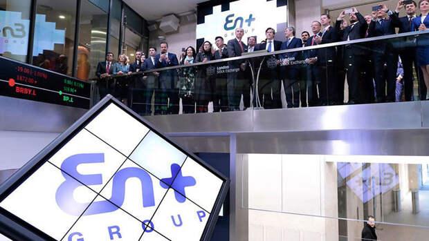 En+ Group направит на повышение зарплаты в регионах 19,1 млрд рублей