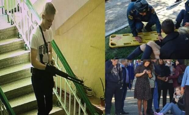 Керченский убийца Росляков собирался сжечь колледж