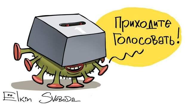 Кирилл Рогов. Вирусное голосование за Путина – неужто нам придется отхлебать и это?