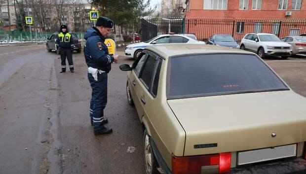 В Подольске оштрафовали двоих водителей за нарушение правил перевозки детей