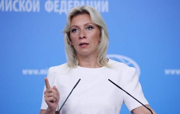 Захарова раскрыла правду о проколе с Донбассом донбасс, захарова