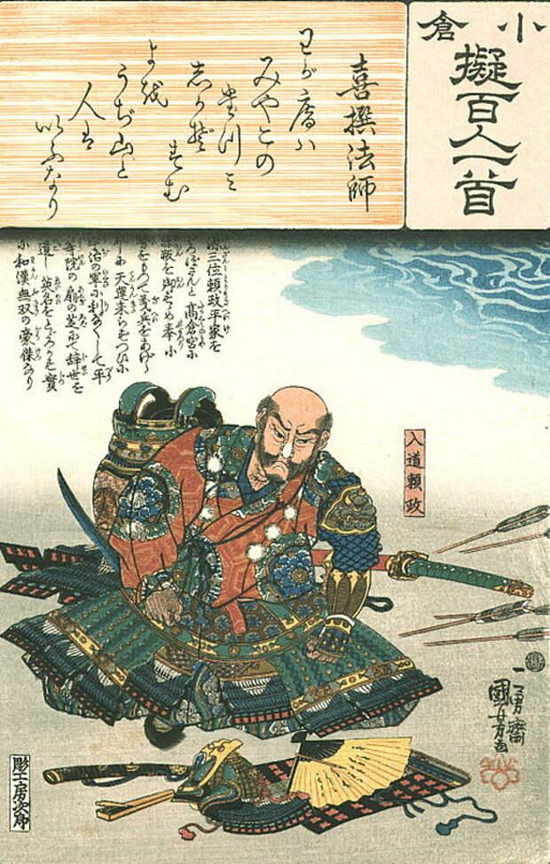 Минамото Ёримаса готовится к сэппуку. Гравюра Утагава Куниёси, 1843–1846 годы. sengoku.ru - «Я постиг, что Путь Самурая — это смерть» | Warspot.ru