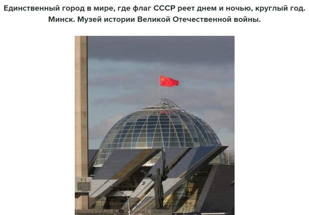 Лукашенко поздравил белорусов с днём Октябрьской революции
