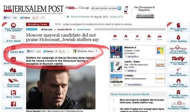 Меркель вляпалась по полной: Немецкие соцсети напомнили, как Навальный поднял «первый тост за Холокост»