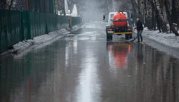 Теплая погода с дождем ожидается в Подольске в пятницу