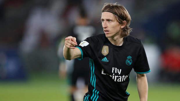 Модрич готов продлить контракт с «Реалом» спонижением зарплаты