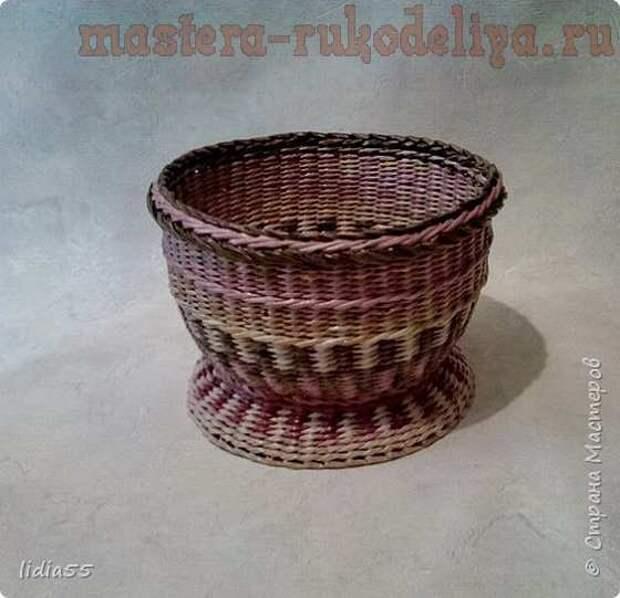 Кашпо или ваза. Мастер-класс по плетению из газет