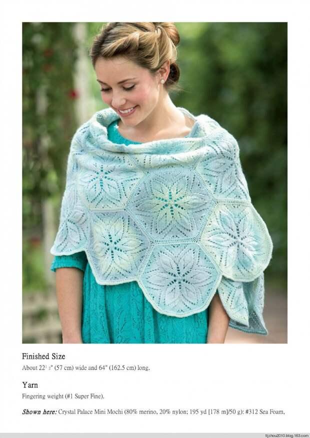 New Vintage Lace(2) - 紫苏 - 紫苏的博客