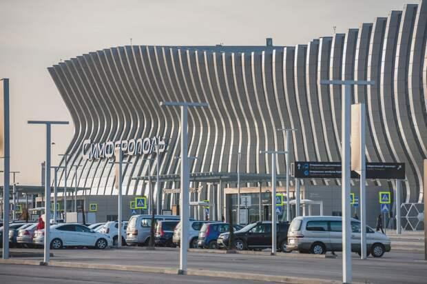 Аэропорт Симферополя стал одним из самых удобных в РФ по версии Forbes