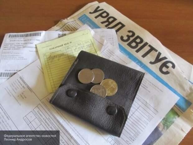 В бюджете Украины за три месяца образовалась «дыра» в 34 млрд гривен