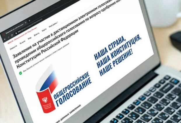 Новая Конституция резко повышает статус культуры/mos.ru